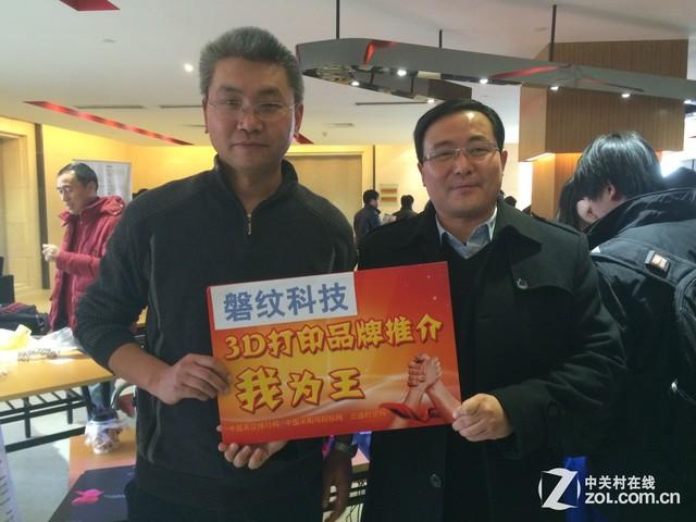 2015中国3D打印品牌评价 企业踊跃报名