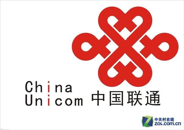 移动电信用户可用 中国联通推流量银行