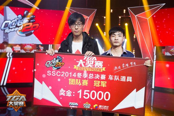 QQ飞车2014 TGA冬季赛落幕 战绩华丽丽