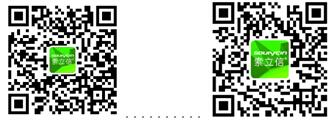 大屏光感触控体验-索立信S98极速四核
