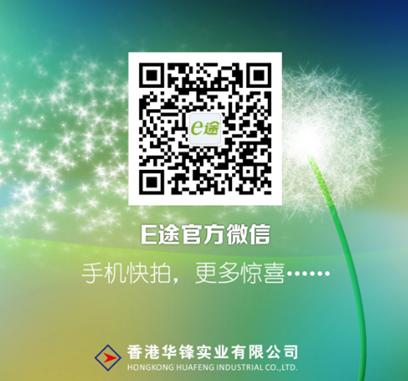 e途X800小鹰眼行车记录仪唯品团499元抢购!