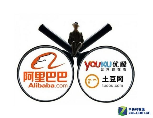 小企业视频营销 阿里优酷公布合作计划