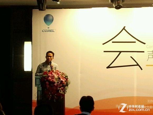 会声会影X7简体中文版上市 定价899元