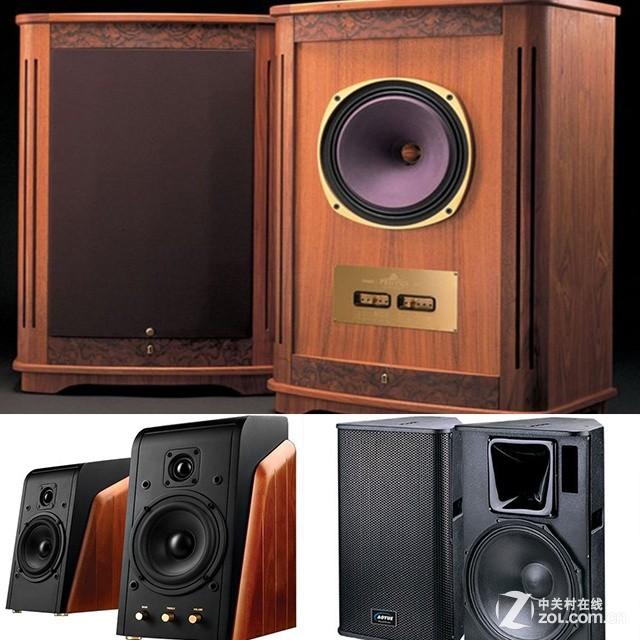 音箱的分频和全频 它们差别究竟有多大