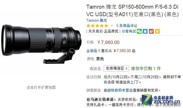 超望远摄影 腾龙150-600mm亚马逊促销