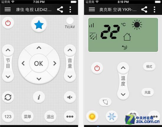 1.26佳软推荐:手机变遥控开启智能生活