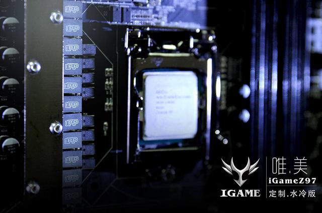 散热任君选择 iGame Z97两款同售