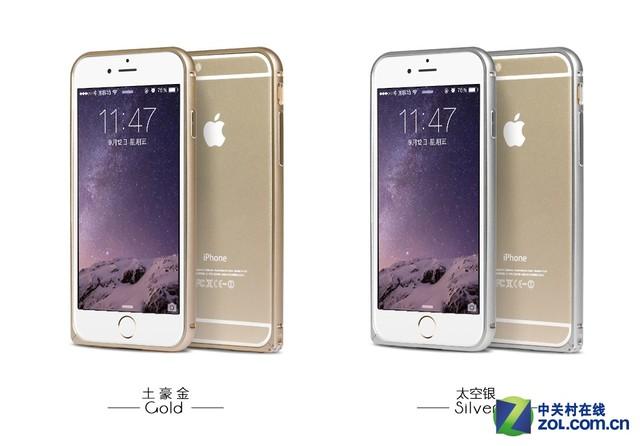 XKAYE/星凯越iPhone6 Plus金属边框   XKAYE/星凯越iPhone6 Plus金属边框采用真机开模,精密仪器一体成型,误差在0.01%以内,达到与iPhone6相同的手感与视觉效果,全包边设计完美贴合。   编辑点评:XKAYE/星凯越iPhone6 Plus金属边框金属氧化工艺,光泽明亮,且与iPhone6 Plus同色同手感,边框的边缘设计成弧形,不仅带来舒适的握感,而且与iPhone6 Plus弧形边框有着异曲同工之妙。   XKAYE/星凯越iPhone6 Plus金属边框