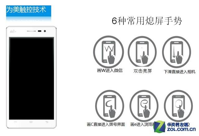 美不止一面 为美手机平行线Z5全面评测