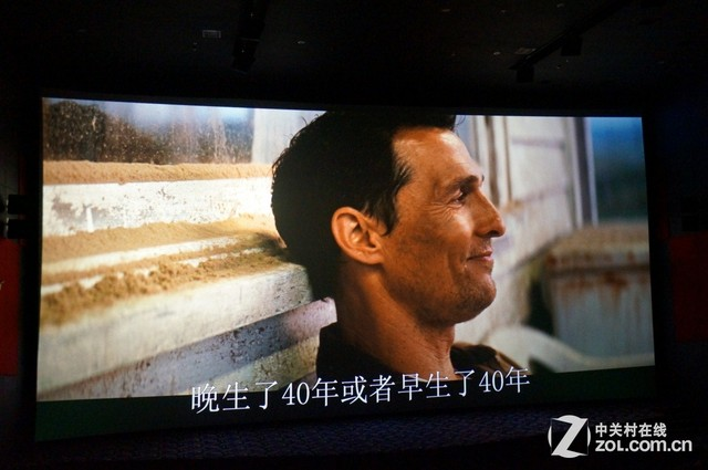 全球首台DCI三色激光放映机亮相湖南