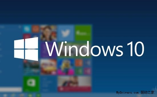 揭秘跳过Windows 9而叫Windows 10原因