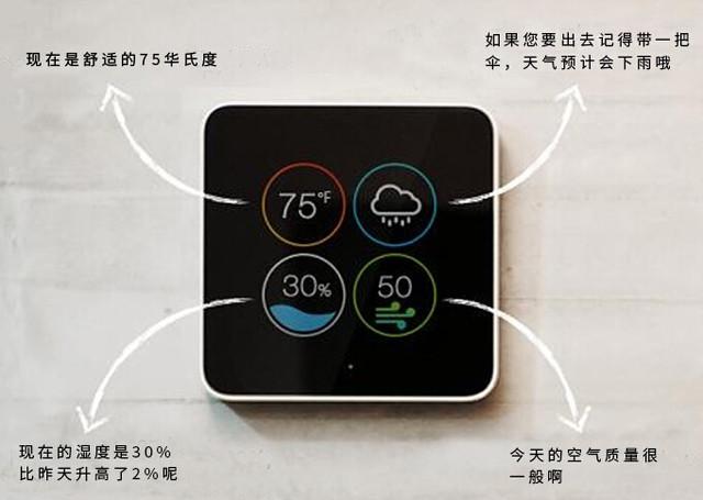 这不是Nest 智能安保设备让爱家更聪明