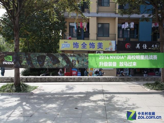 进击矿业大学 nv校园走访徐州矿业大学