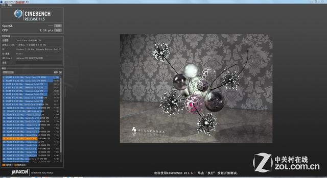 GTX980M迎战年度大作 炫龙X8 Plus评测