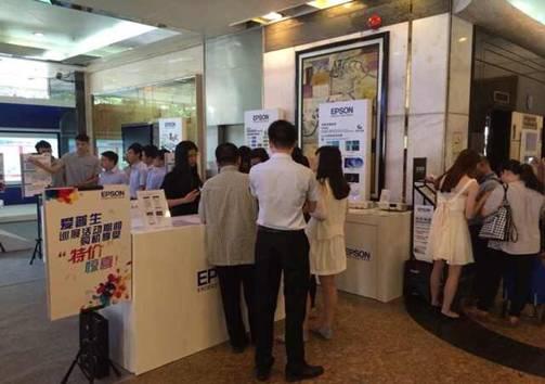 爱普生商务投影机巡展引爆广州