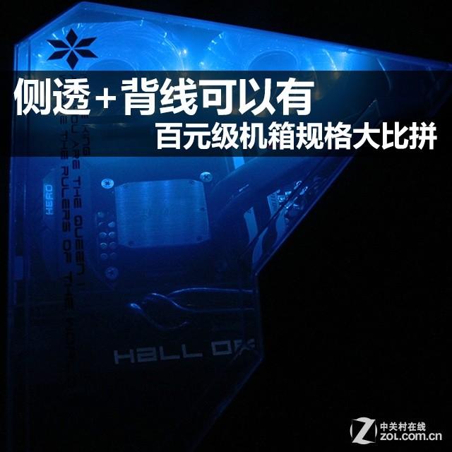 http://chengrj.cn/chanjing/195099.html