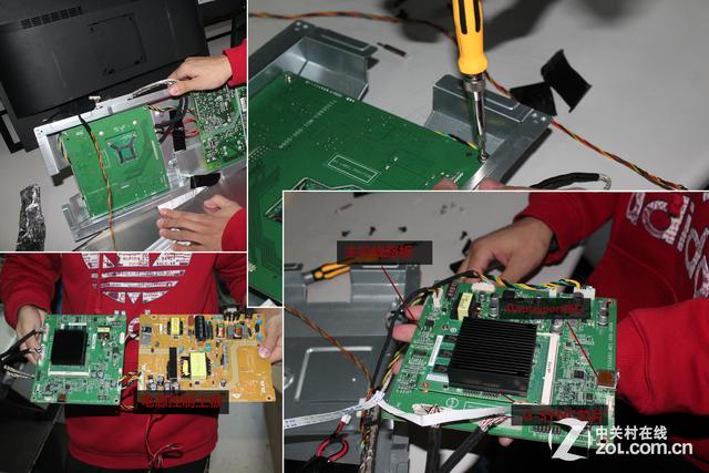 我们可以看到宏碁xb240ha电竞显示器中负责电源的电源控制主板模组,和
