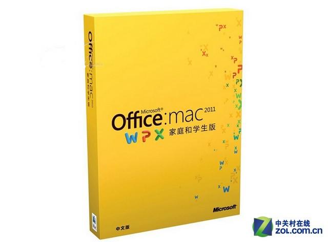 安全问题 Office for Mac 2011发布更新