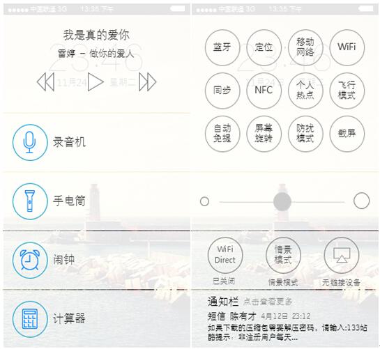 全新升级,薇卡(veaka)UImarx系统将发布