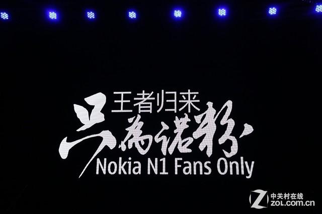 产品是最高生产力 论诺基亚N1为何火爆