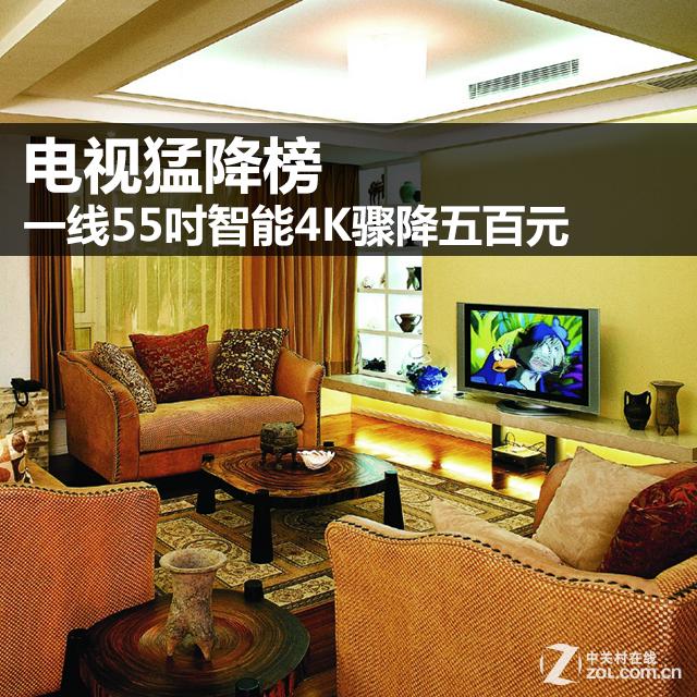 此外,青岛海尔悦me智能电视系列也是全球首款可量产,可升级的模块化