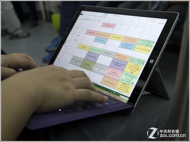 职场得力助手 Surface Pro 3办公体验