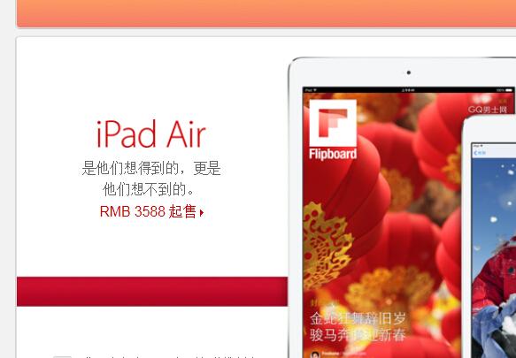 能说人话么 苹果官网教新宝GG娱乐重新定义中文