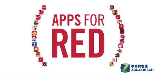 慈善义卖 苹果商店对抗艾滋RED限时促销