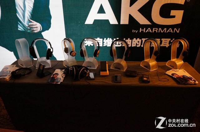 北京音响展 AKG携发烧级耳机惊艳亮相