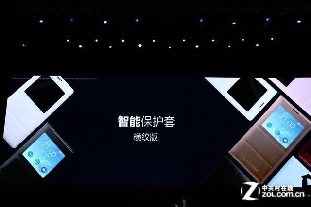 在刚刚结束的2014三星手机全球发布会上,三星正式推出了我们期待已久的三星GALAXY Note 4智能手机,还有曲面侧屏的三星GALAXY Note Edge智能手机,另外还推出了Gear S、Gear VR两款智能穿戴设备(点此进入发布会全程图文直播)。  三星GALAXY Note 4正式发布  拥有曲面侧屏的三星GALAXY Note Edge也同时现身  两款穿戴设备Gear S、Gear VR也同步推出 三星GALAXY Note 4如大家所愿配备了2K分辨率的屏幕,也就是2560x1440分