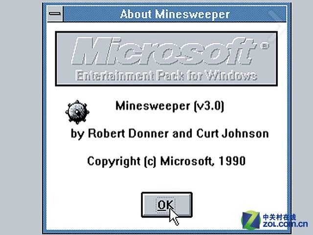 曾经最爱 从Win1.0到Win10微软扫雷游戏