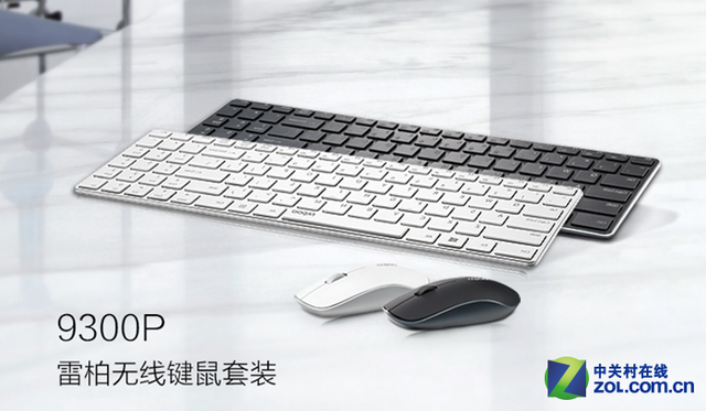 传承经典,绽放惊喜——雷柏9300P无线键鼠套装魅力上市