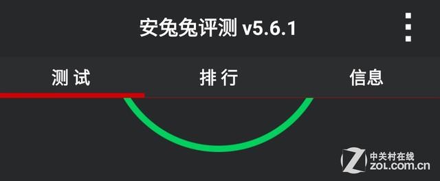 一键加速助你抢红包 安兔兔评测v5.6.1版上线