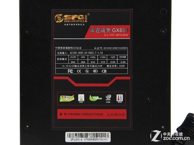 新风格雷霆战警GX600