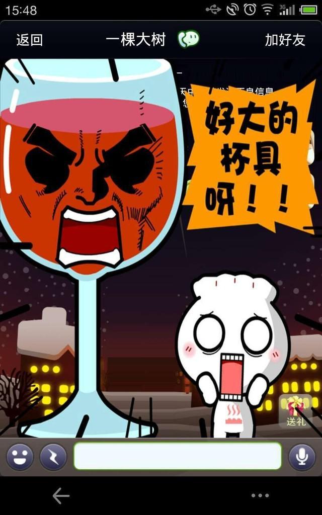 酷炫来袭 社交app派派全新玩法火爆登场