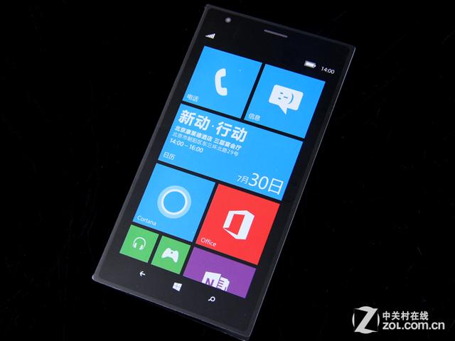 7月30日Cortana在中国发布 邀请函曝光