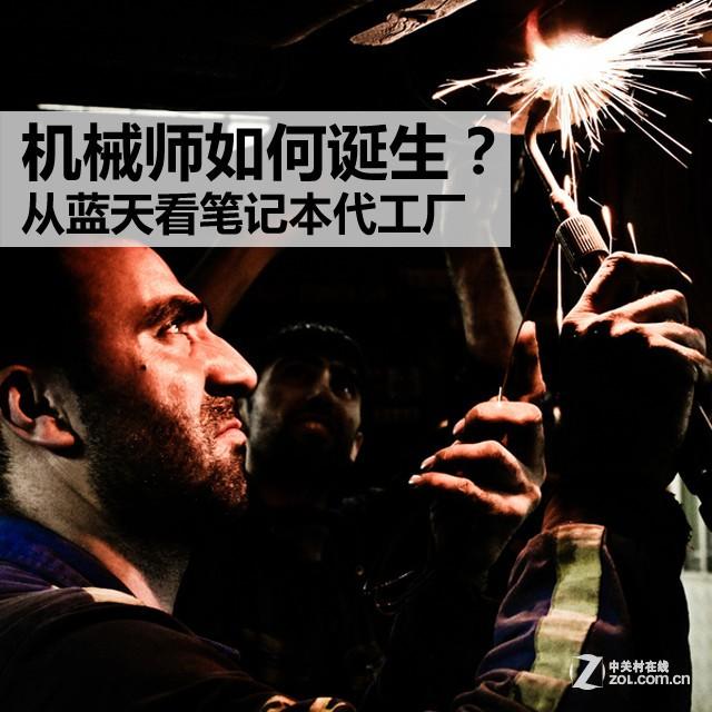 http://aeonspoke.com/hulianwang/193127.html