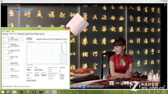 超实用AIO劲品再度来袭 宏碁ZC606首测