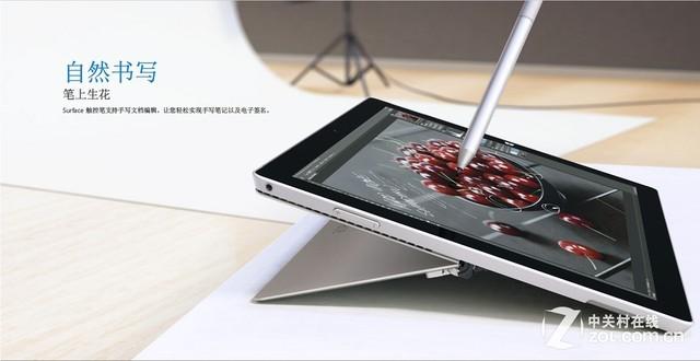 Surface Pro 3平板及配件全渠道预订