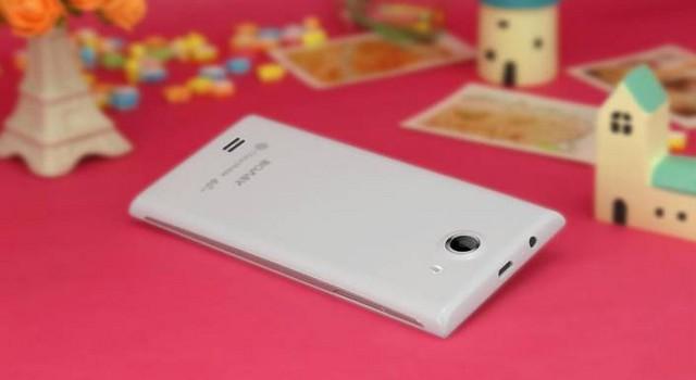 邦华极速小魔女 MM专属4G手机