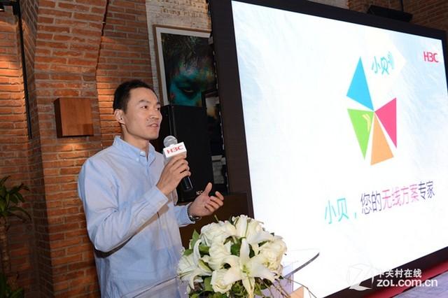 """华三""""小贝"""":中小企业的无线方案专家"""