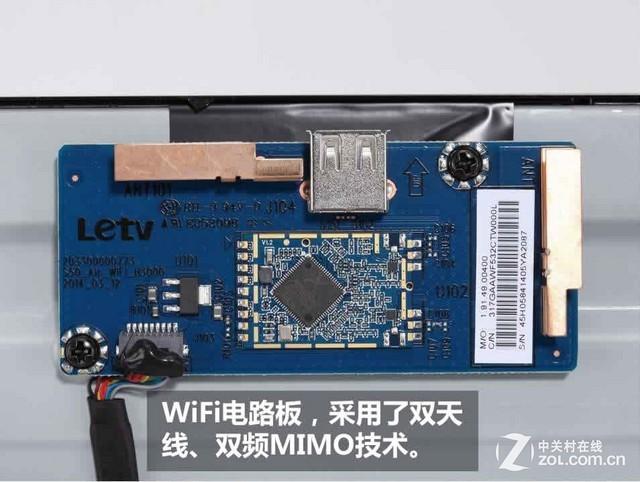 电路板的插口位于左侧,而各种视频,usb,有线电视等接口位于下方和右侧