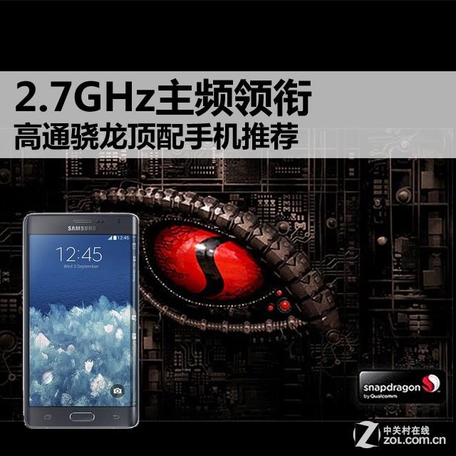 http://www.feizekeji.com/chanjing/210558.html