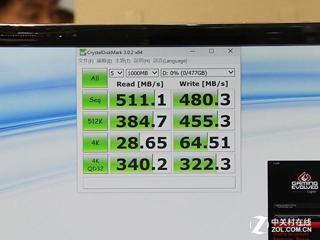 速度堪比M6P 浦科特M7V SSD亮相