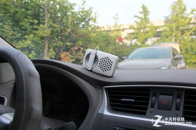 采用太阳能供电 时尚车载蓝牙系统评测