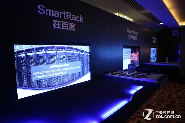 IDC:第三平台驱动数据中心转向整机柜