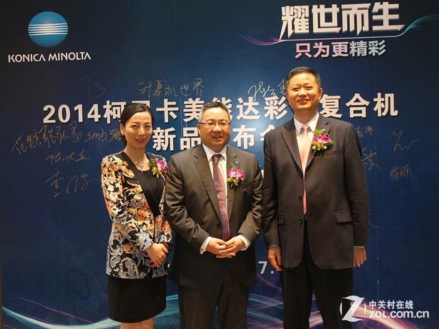 深耕中国彩机市场:KM办公系统高层采访