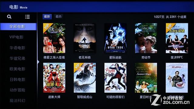 色人故影院_极致靓色画质 三星55吋uhd智能电视评测