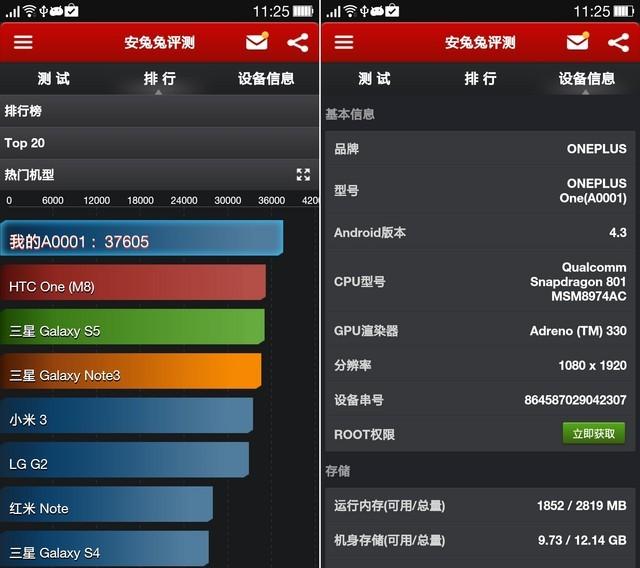 7.28安卓应用:好用的综合性能测试工具