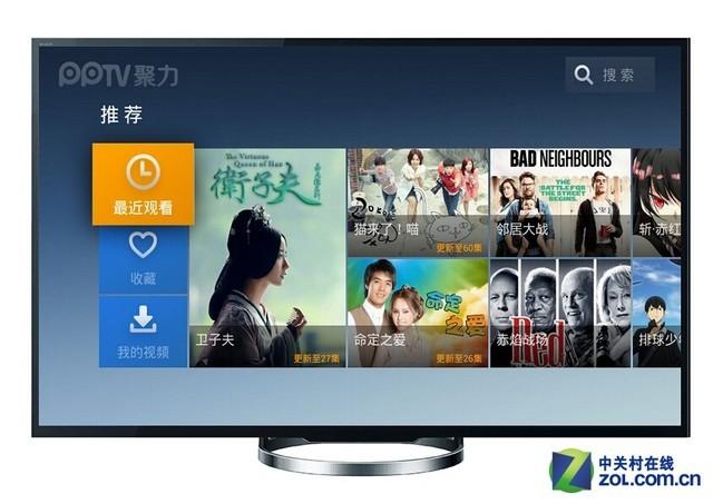 PPTV将强制停止服务并全面下架TV客户端